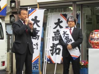 2013年11月3日大高拓葛飾区議選挙応援