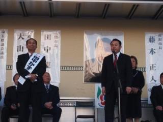 2014年2月2日川口市長選挙田中かずひろ候補出陣式