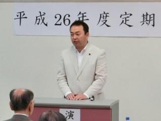 2014年5月21日 中小企業労働福祉協会定期総会