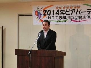 2014年7月11日 NTT労組川口グループ連絡協議会