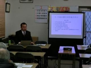 平成27年2月17日 地震対策出前講座