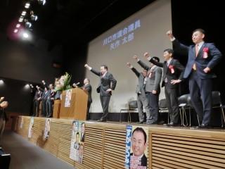 2015年3月8日 県政報告会・決起集会3